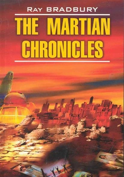 an analysis of the martian chronicles in the town of ohio