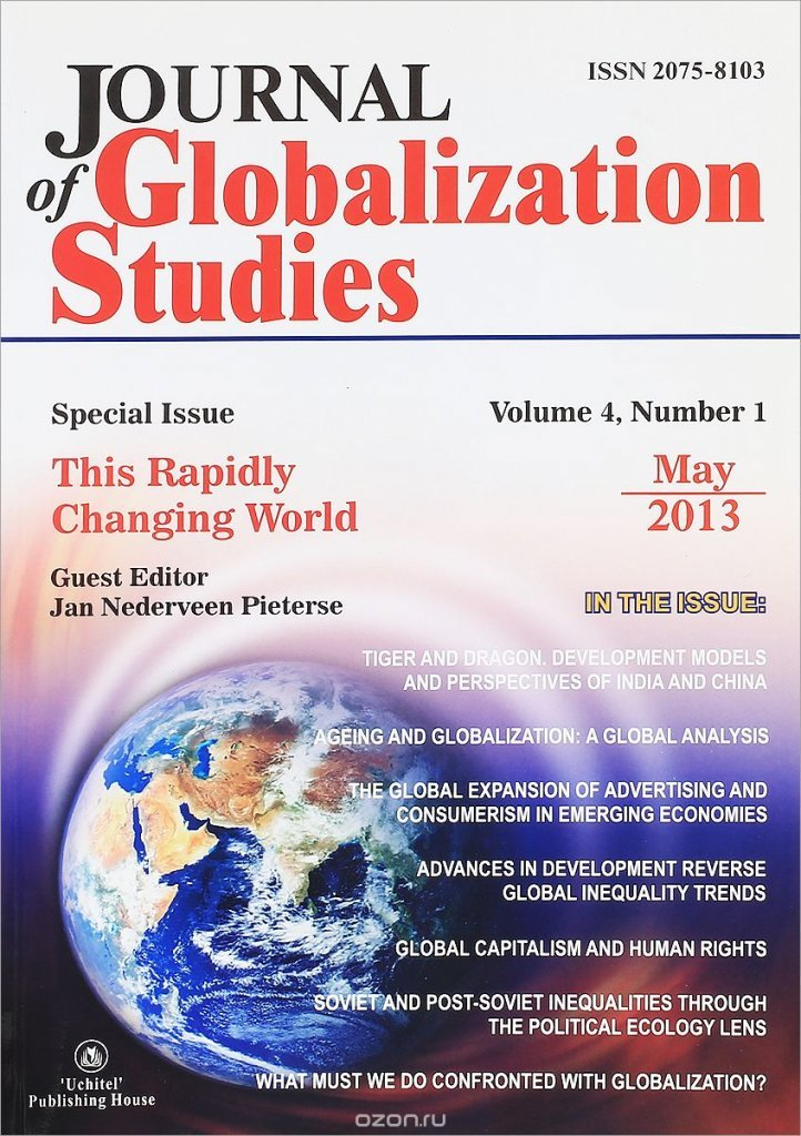an analysis of globalization