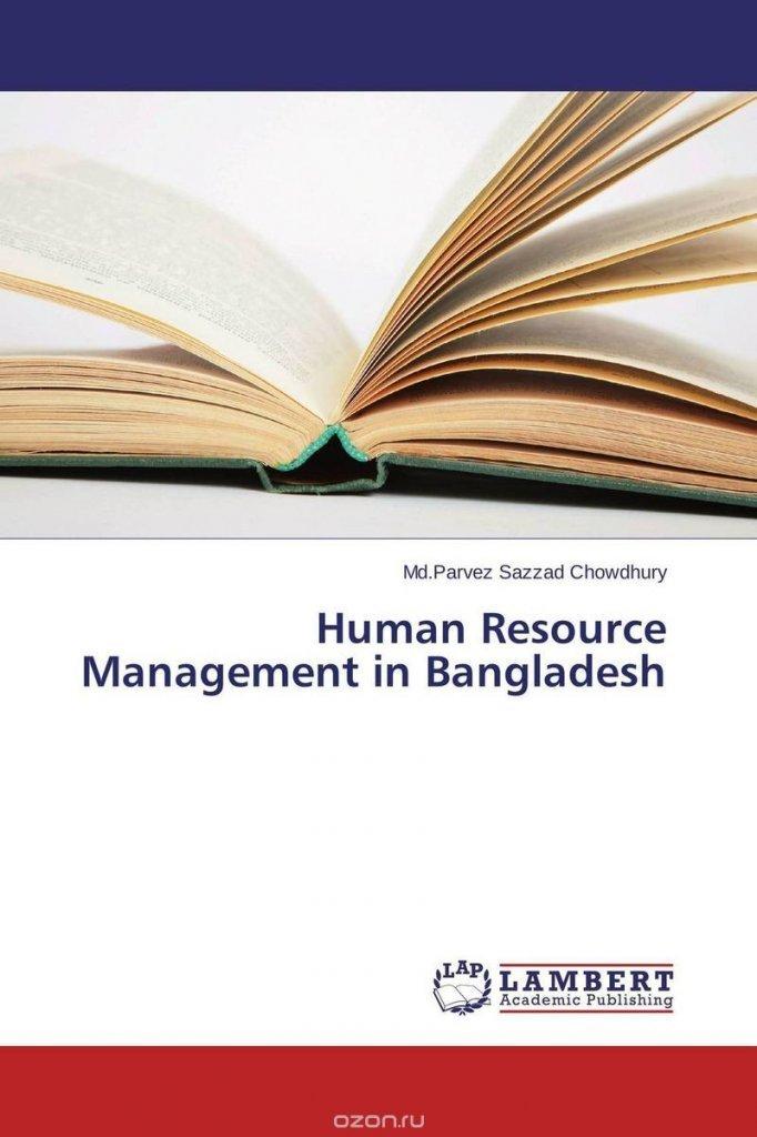 human capital formation in bangladesh